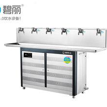 新乡校园直饮水设备厂家鹤壁直饮水机品牌濮阳直饮机品牌图片