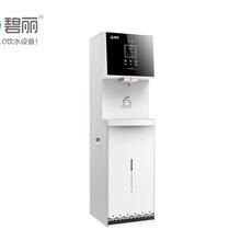 新乡饮水机鹤壁商用直饮水机濮阳社区直饮水设备图片