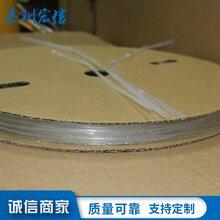 铁氟龙热缩管1.0mm高温260度热缩套管环保阻燃PTFE铁氟龙热缩管
