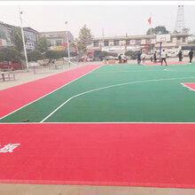 郑州室外拼装地板幼儿园悬浮地板欢迎咨询图片