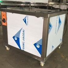 供应一体式超声波清洗机,广东超声波清洗设备图片