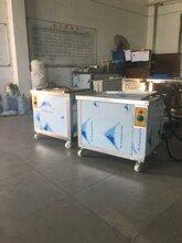江门恒泰非标定制直销锻造铜件超声波清洗机环保超声波清洗设备生产厂家图片