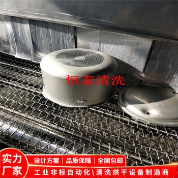 江門炊具除油清洗機不銹鋼廚具拋光前清洗機