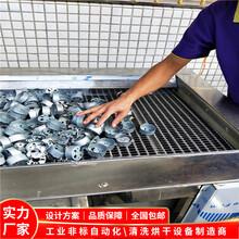 電機鋁殼清洗機沖壓行業清洗烘干線圖片