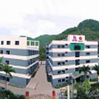 紫光日东科技(深圳)有限公司