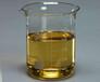江蘇廢礦物油回收處置公司