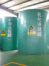 溧水區優質廢乳化液處置凈化圖片
