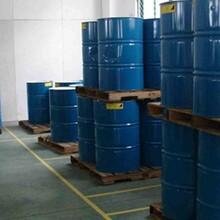 賈汪區廢乳化液處置多少錢,廢乳化液處置項目圖片
