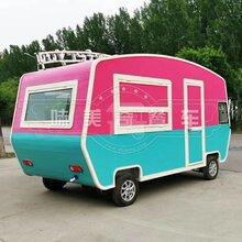 冷饮车水果车炸串麻辣烫美食奶茶车