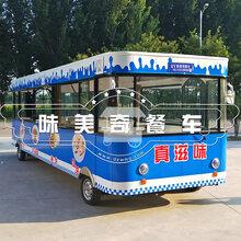 移动餐车移动水果车移动店车小吃车美食车流动服装车