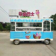 味美奇餐车流动美食车服装车移动水吧零食铺