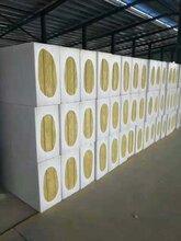 湖南岩棉板厂家批发图片