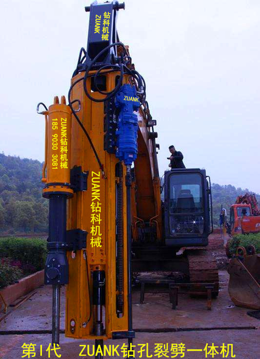 矿山开采石英硅矿花岗岩石分裂选用广西钻科挖改钻孔劈裂一体机日产500方效率高