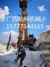 广西桂林矿山开采无炸药用钻孔劈裂一体机日产500方