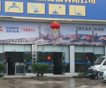 广西南宁市钻科机械设备有限公司