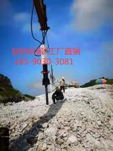 浙江金华丽水硬岩基础开挖不用放炮静态破碎广西钻科劈裂机图片
