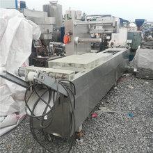 求購全國二手工業鍋爐設備-回收二手工業鍋爐-高價收購二手蒸汽鍋爐圖片