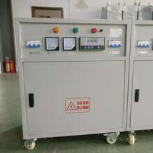 發那科注塑機專用變壓器報價100KVA變壓器廠家報價圖片