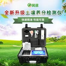 土壤施肥檢測儀圖片