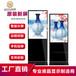 1080P高清显示55寸立式液晶广告机
