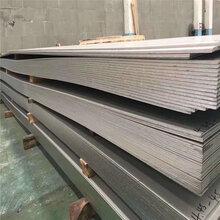 现货304不锈钢热轧平板321不锈钢中厚平板太钢24511标准图片