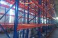 倉儲貨架倉庫重型貨架橫梁式貨架托盤貨架組裝鋼制貨架定制批發