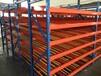 重型貨架恒譽流利式貨架輥輪式貨架中型貨架廠家直銷