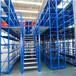 貴陽恒譽貨架廠閣樓式貨架多層4S店鋼制層板貨架廠家直銷