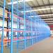 貴陽貨架廠高層貨架重型橫梁式托盤高位貨架廠家直銷