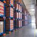貴陽貨架輕型貨架重型貨架中型貨架冷庫貨架高位貨架廠家