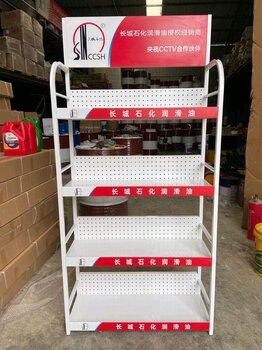 機油貨架超市零食飲料電器品展架美縫劑汽車蓄電池剎車片展示架子