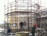 化工儲罐保溫保冷施工