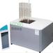 智能石墨消解儀樣品元素分析測試前處理設備