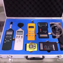DYM3型空盒氣壓表大氣壓測量儀圖片