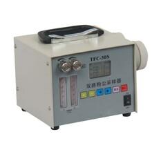 ZGF-20H型呼吸性恒流粉塵采樣儀,呼吸性粉塵衛生測定標準圖片