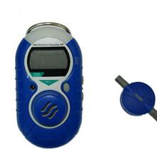 impulseXP-CL2氯氣檢測儀圖片