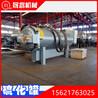 陕西榆林供暖锅炉木材高温稳定设备晟睿防开裂不易变形碳化设备