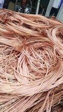 廢銅回收通州公司實時報價