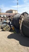 報價撫順廢電纜回收高價回收廢電纜回收圖片