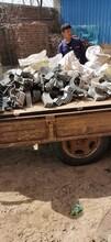 開封電力金具回收價格推薦圖片