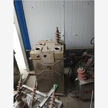 許昌電力物資回收專題圖片