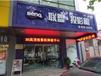 徐州家庭影院设备销售定制安装