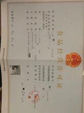 上海优惠注册公司代理记账一条龙服务