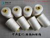 滌包滌包芯高速縫紉線滌包滌包芯高速鎖線