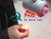 廠家直銷現貨黑色滌綸防火阻燃縫紉線多色可選芳綸替代品