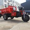 矿用三轮车电动自卸车小型三吨翻斗车山东宏图制造