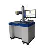 南充噴碼機南充激光打標機添彩激光南充打碼機生產商