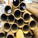 馬鞍山廢舊鋼材回收-馬鞍山二手鋼材回收廠家聯系電話多少