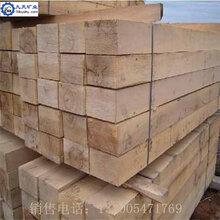 木制枕木特殊要求规格尺寸齐全九天厂家直供木制枕木图片