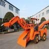 生产厂家直销轮胎式挖掘装载机轮胎式扒渣机九天矿业供应